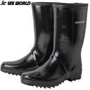 WORKS HOMME/サンドイッチゴム長靴 WH-600 レインブーツ