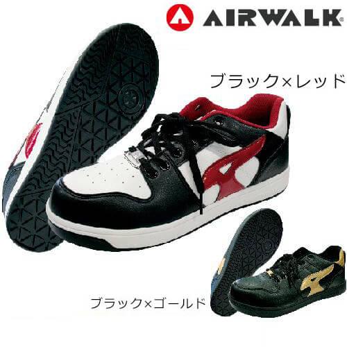 AIR WALK ローカット AW-600、AW-610 紐靴 JSAA規格 プロテクティブスニーカー