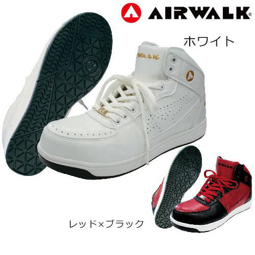 AIR WALK ハイカット AW-640、AW-650 紐靴 JSAA規格 プロテクティブスニーカー