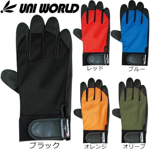 合成皮革手袋 1双 2510BK、2510RD、2510BL、2510OR、2510OD 作業手袋