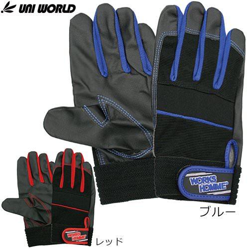 合成皮革手袋 MPファイバー 1双 2610B、2610R 作業手袋