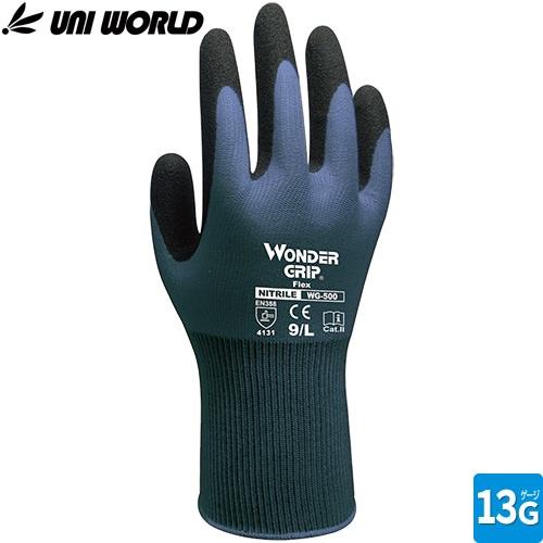 ワンダーグリップ フレックス WG500 ニトリルゴム
