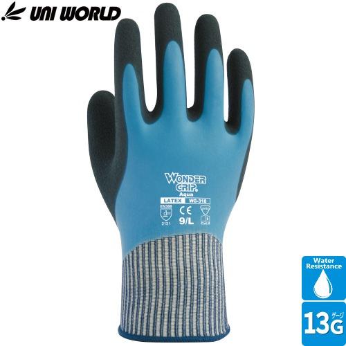 ワンダーグリップ アクア WONDER GRIP Aqua 1双 WG318 天然ゴム