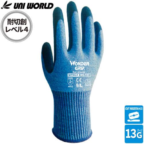ユニワールド ワンダーグリップ カットアラミド 耐切創手袋