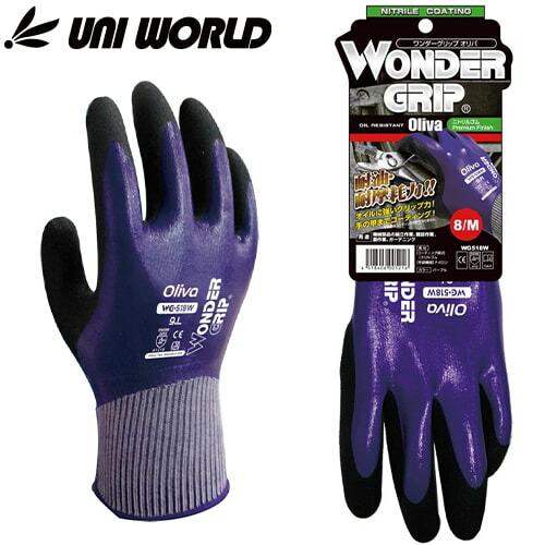 ワンダーグリップ オリバ WONDER GRIP Oliva 1双 WG518 ニトリルゴム