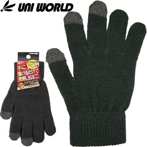 サンバーナー アクリル手袋 SB301