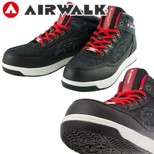 AIR WALK 迷彩デニム 安全スニーカー AW-660 紐靴 スニーカータイプ