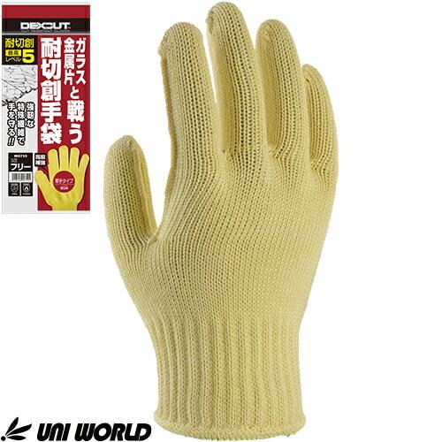 デクスカット 耐切創手袋 1双 WG710