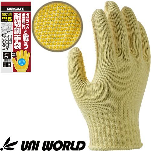 デクスカット 耐切創手袋すべり止め付き 1双 WG715