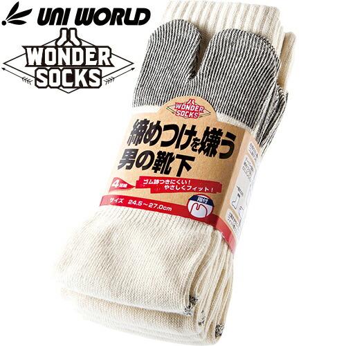 締めつけを嫌う男の靴下 キナリ 指付 4足組 WS-902 ソックス