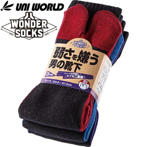 弱さを嫌う男の靴下 ブラック×カラー 指付3足組 WS-272 ソックス
