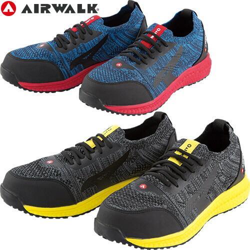 ニットフィット AW-720、AW-730 紐靴 JSAA規格 プロテクティブスニーカー
