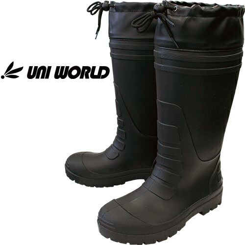 軽量ゴム長靴 WH-640 レインブーツ