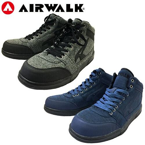 AIRWALK エアウォーク ハイカット AW-850、AW-860 紐靴 先芯あり