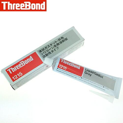 液状ガスケット シリコーン系無溶剤型 流動性タイプ  TB1215