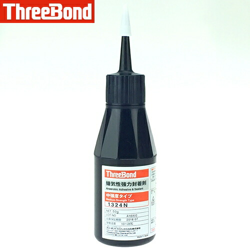嫌気性強力封着剤 中強度・速硬化タイプ  TB1324N