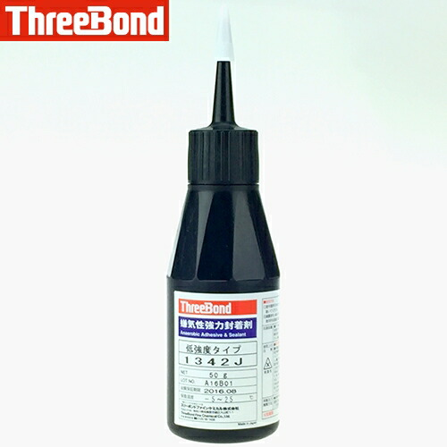 嫌気性強力封着剤 低強度・速硬化タイプ  TB1342J