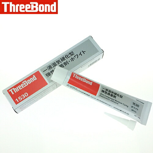 弾性接着剤 一液湿気硬化型・ホワイト  TB1530