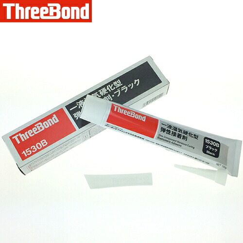 弾性接着剤 一液湿気硬化型・ブラック  TB1530B
