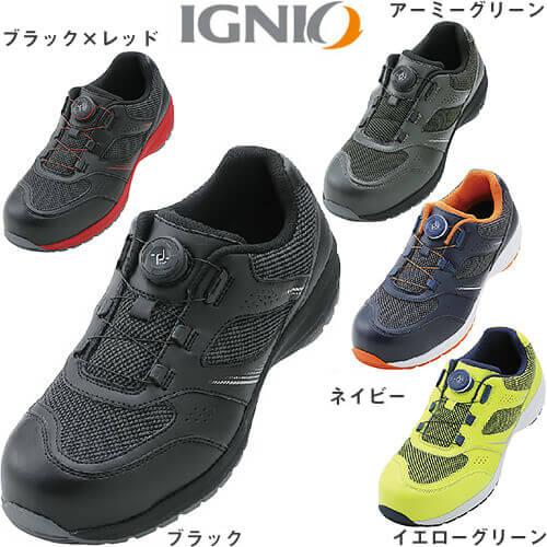 プロスニーカー IGS1018TGF ダイヤル式 JSAA規格 プロテクティブスニーカー