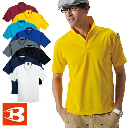 半袖ポロシャツ 305 作業着 通年 秋冬