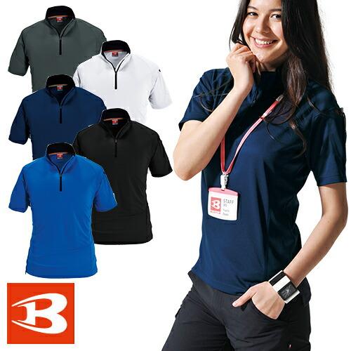 半袖ジップシャツ 415 半袖シャツ