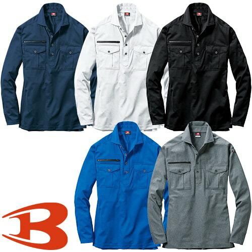 バートル BURTLE 長袖シャツ 705 作業着 通年 秋冬