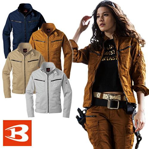 ジャケット 5501 作業着 通年 秋冬