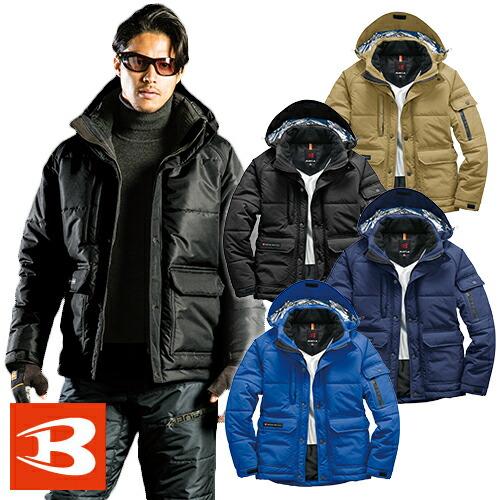 防寒ジャケット 7510 作業着 防寒 作業服