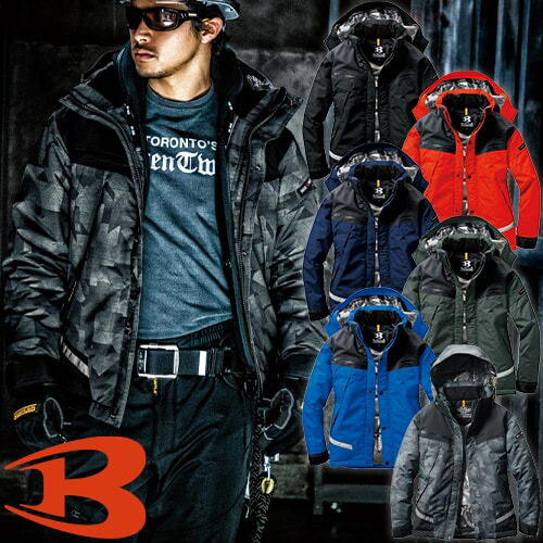 防水防寒ジャケット(大型フード付) 7610 作業着 防寒 作業服