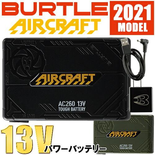 2020年新モデル リチウムイオンバッテリー AC230 作業着 作業服 春夏