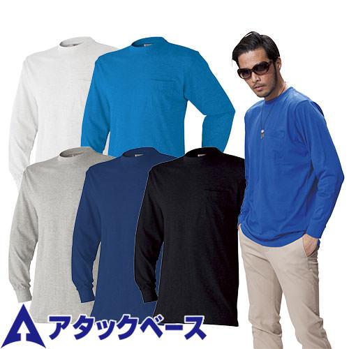 長袖Tシャツ 6060-15 長袖Tシャツ