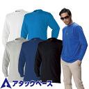 長袖Tシャツ 6060-15 シャツ(長袖)