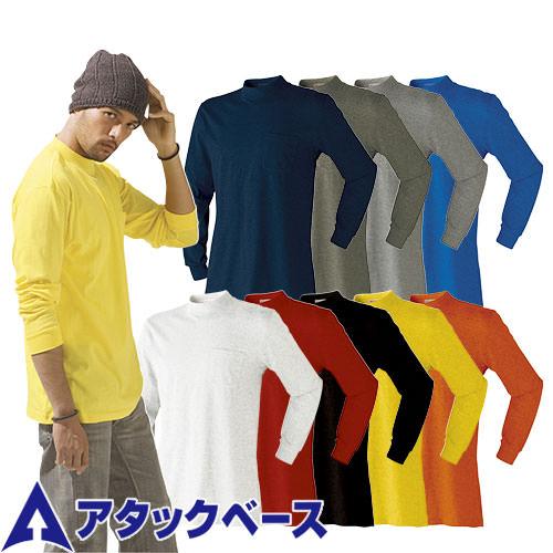 ローネック 7070-15 長袖Tシャツ