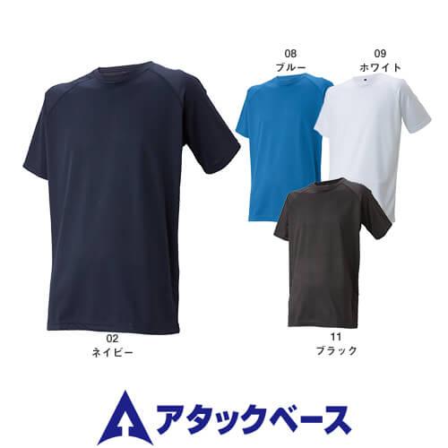 白金ナノ半袖Tシャツ 309-15 半袖Tシャツ