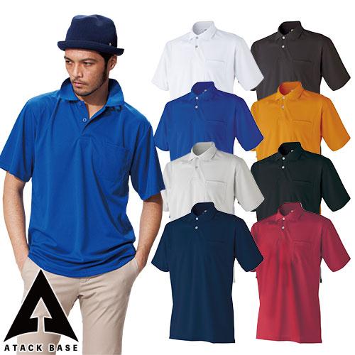 半袖ポロシャツ 3700-15 作業着 通年 秋冬