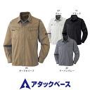 長袖シャツ 011-6 秋冬 通年 ワークシャツ