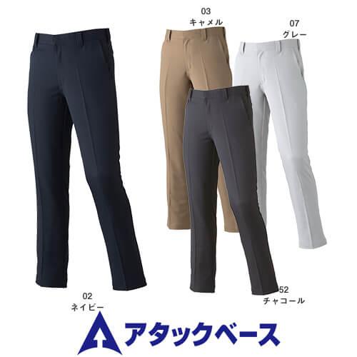 パンツ 3508-2 作業着 通年 秋冬