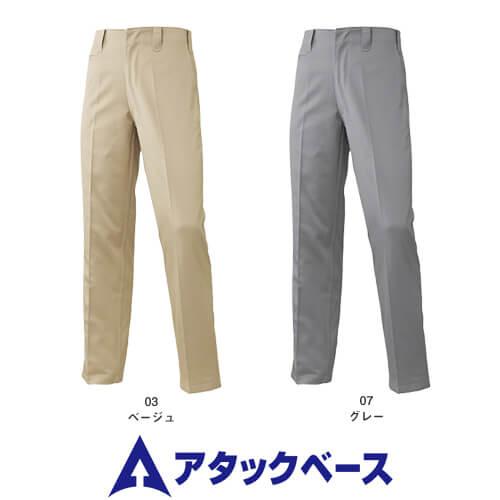 米式ズボン 6800-3 作業着 通年 秋冬