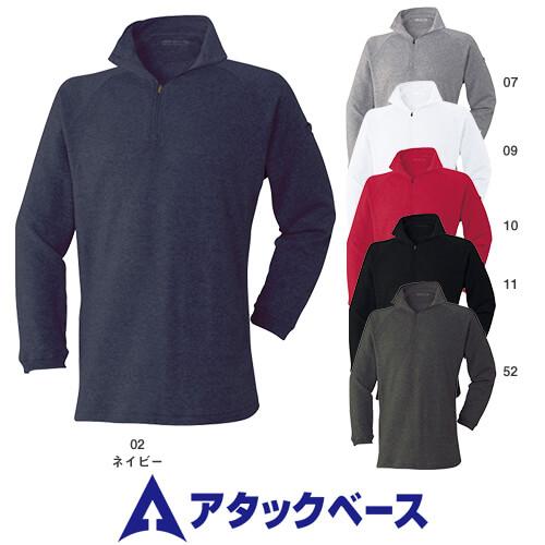 裏フリースジップアップ 650-15 長袖シャツ