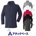 裏フリースジップアップ 650-15 シャツ(長袖)