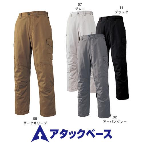 綿防寒カーゴパンツ 032-2 作業着 防寒 作業服