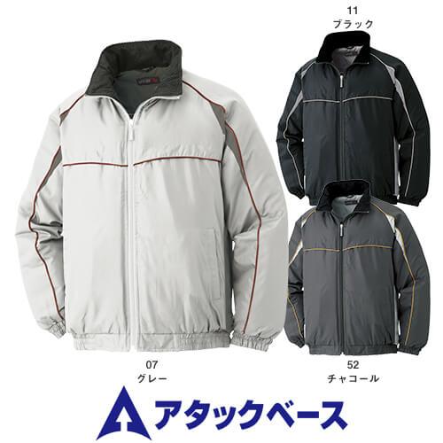 防寒ブルゾン 765-1 作業着 防寒 作業服
