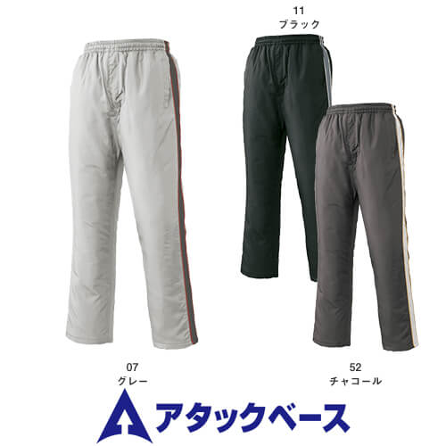 防寒パンツ 768-2 作業着 防寒 作業服