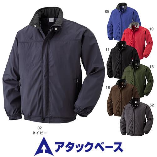 裏フリースブルゾン 2053-25 作業着 防寒 作業服