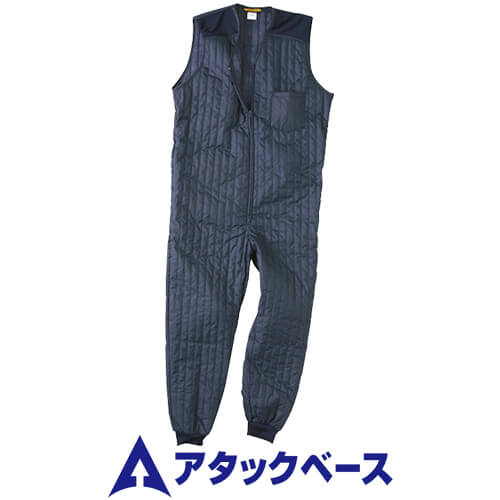 キルトインナー 2560-0 作業着 防寒 作業服