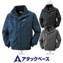 防寒ブルゾン 3211-1 作業着 作業服