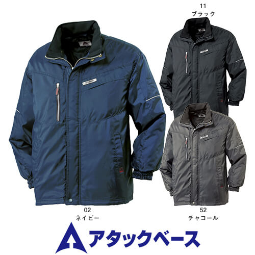 防寒コート 3217-7 作業着 防寒 作業服