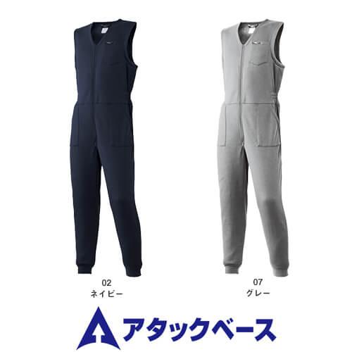 ニットインナー 8800-0 作業着 防寒 作業服