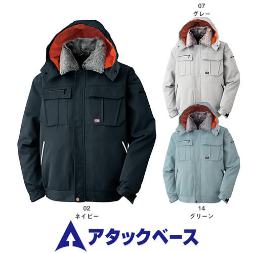 防寒ブルゾン 9155-1 作業着 防寒 作業服